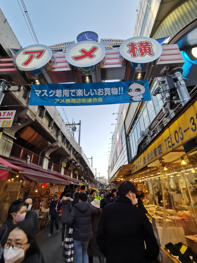crowded street of AmeYoko shopping street in between Ueno and Okachimachi train station